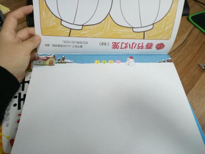 爱德少儿·幼儿美术画册 1 幼儿学前美术启蒙绘画本 晒单图