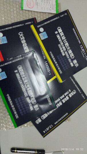 18J811防火图示14X505火灾报警12J814汽车库15S909消火栓15K606防排烟 图集 晒单图