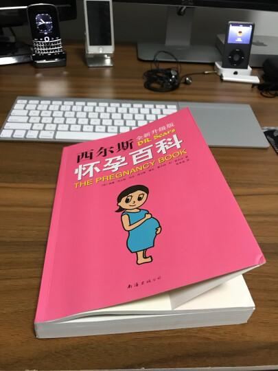 儿童敏感期全书(0~3岁) 晒单图