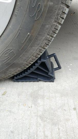 信八 停车定位器 汽车轮止滑器 轮胎防滑垫 挡倒车停车止胎器下斜坡垫止退器挡车器  对装价 晒单图