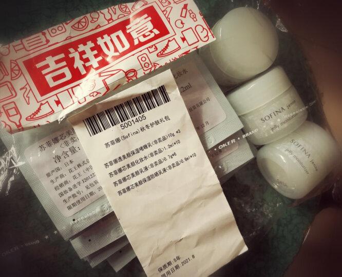 苏菲娜(Sofina)芯美颜美白日间倍护防护乳液(清爽型)32ml SPF30+ PA+++(白小花 隔离防晒) 晒单图