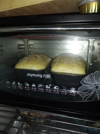 拜杰(BJ) 烤箱烘焙工具套装 电烤箱模具家用不粘活底模披萨盘烤盘碳钢材质. 吐司盒 晒单图