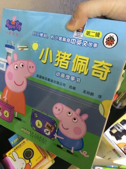 啥是佩奇 小猪佩奇一二辑全套20册中英文幼儿童双语动画绘本故事3-6岁幼儿童故事书绘本图书睡前故事 晒单图