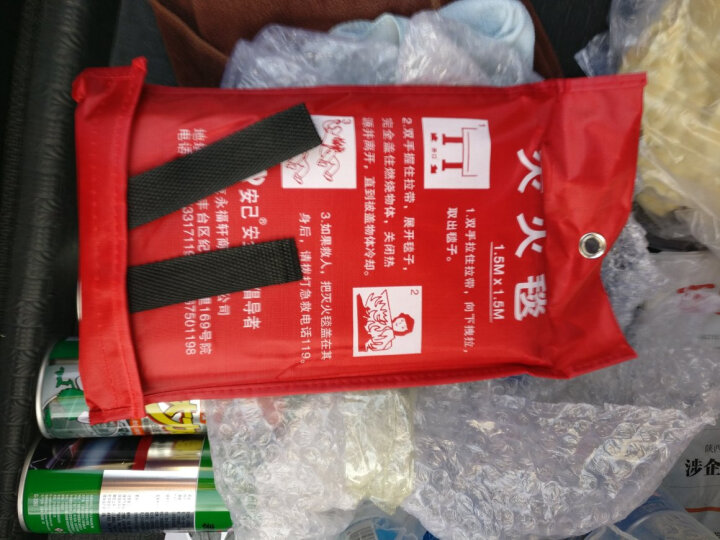 安己 家用灭火毯消防认证玻璃纤维防火毯1.5米x1.5米消防应急毯救生毯企业单位仓库船舶汽车家庭 特惠 阻燃逃生灭火毯1.5m*1.5m 晒单图