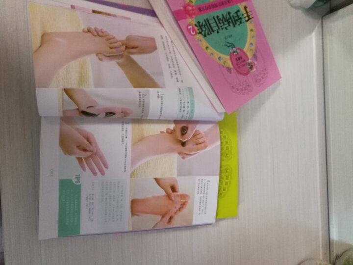 特价包邮 手到病自除(1-3共3册)全三册 杨奕 养生健康书籍TW 晒单图