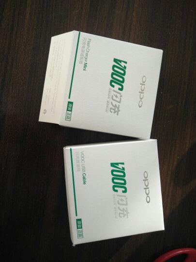 GDOO 充电器闪充头手机数据线适用于OPPO R7 R9s Plus R11 闪充充电头+原装数据线【京东配送】 晒单图