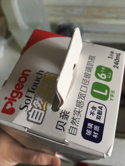 【原装进口】贝亲(Pigeon) 宽口径玻璃仿母乳实感耐热奶瓶160ml绿色(新款) 晒单图