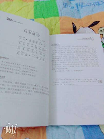 任选3本19.9】中国诗词大会 小学生必背古诗词75+80首 古诗文诵读 换 晒单图