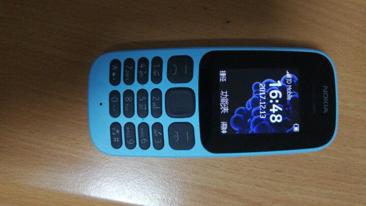 新诺基亚(NOKIA)105 蓝色 直板按键 移动联通2G手机 老人手机 学生备用功能机 晒单图