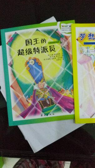 数学小子系列(套装共5册) 晒单图
