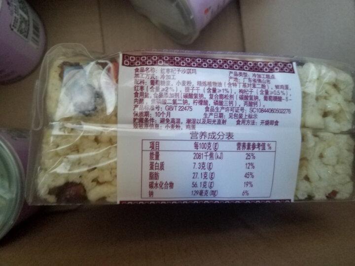良品铺子夹心苏打饼榴莲味袋装 休闲零食饼干榴莲办公室 小吃零食 210g 晒单图