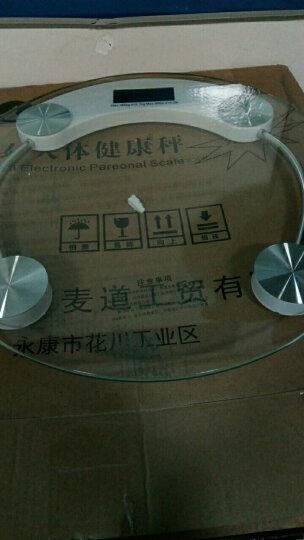 杭泰 电子秤体重秤360斤四两起称钢化玻璃秤电子称人体秤家用健康称重秤 白色升级特价款 晒单图