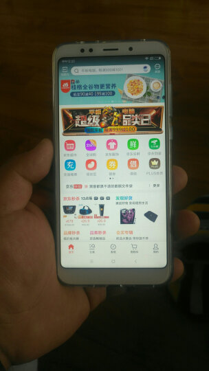 小米 红米5 Plus 全面屏拍照手机  4GB+64GB 浅蓝色 移动联通电信4G手机 双卡双待 晒单图