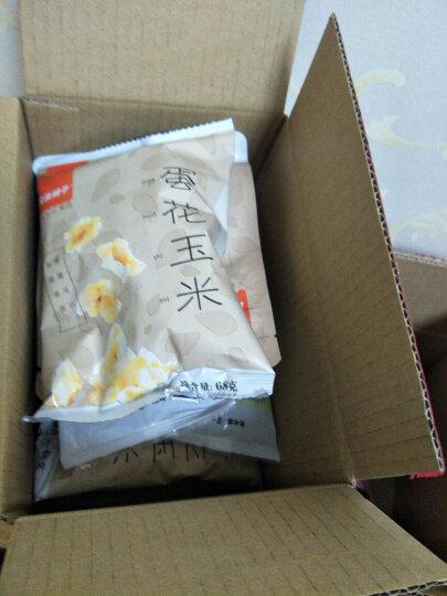 金喇叭 坚果零食琥珀桃仁糖衣纸皮核桃肉128g*2包组合 晒单图