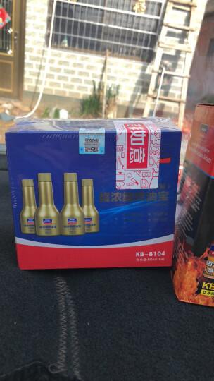 固特威KB-8001 发动机内部清洗剂 汽车内部清洁剂机油添加剂 325毫升单瓶装 晒单图
