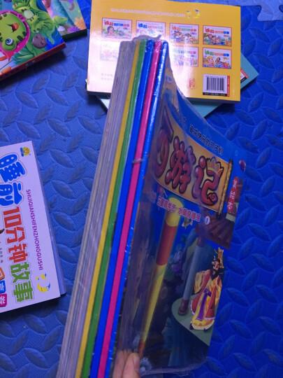 10册西游记绘本0-3-6-10岁儿童故事书连环画四大名著儿童版注音版少儿读物漫画书小人书 晒单图