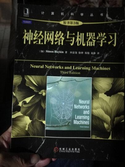 包邮 神经网络与机器学习(原书第3版) 计算机与互联网 书箱|197697 晒单图