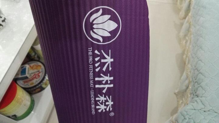 杰朴森(GEPSON)NBR10MM印花 第二代加宽80CM运动健身垫新手瑜伽垫 送配套加大加肥背包 粉红色10MM 晒单图