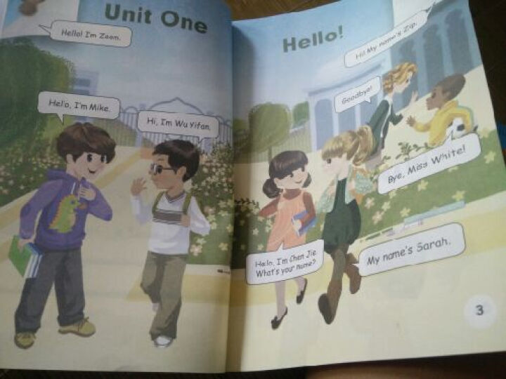 小学3三年级上册语文书+数学+英语教科书全套3本 人教版三年级语文 数学 英语 晒单图