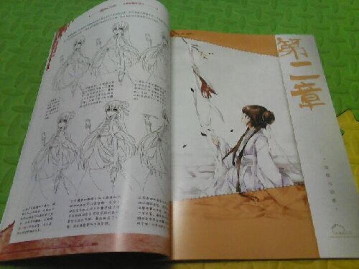 飒漫画美研社人物和服装设计 艺术 书籍 晒单图