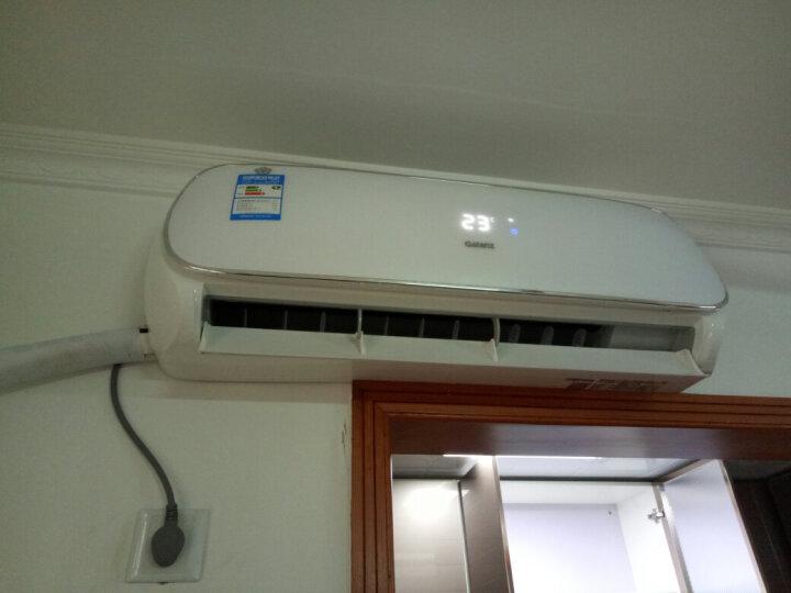 格兰仕(Galanz)大1匹壁挂式 1级能效 变频冷暖智能微联APP操控 静音空调KFR-26GW/RZdi1E-150(1) 晒单图
