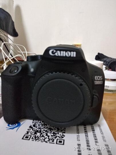 Canon 佳能 EOS 1300D 入门单反数码相机 APS画幅 内置WIFI NFC 单机+腾龙18-200VC镜头+优惠套餐 晒单图