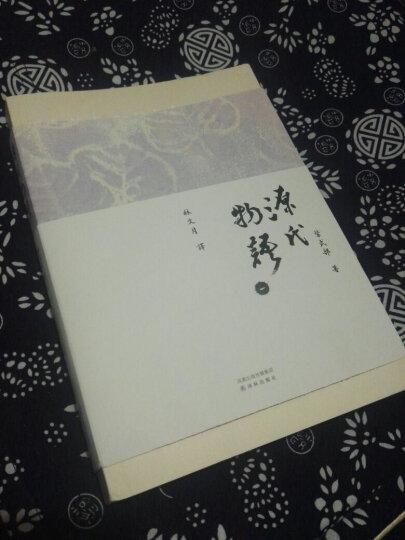 林文月译本:枕草子+源氏物语(共5册) 晒单图