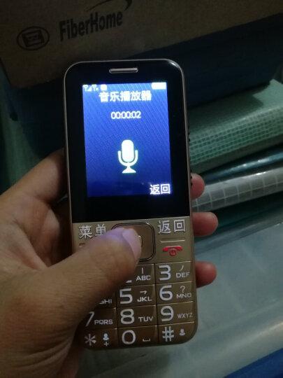 守护宝 上海中兴 ZTE tech  N1直板 老人手机 白色 移动/联通版 晒单图