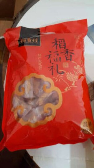 稻香村(DAOXIANGCUN) 糕点礼盒  年货礼盒 饼干蛋糕 1000g原味沙琪玛 晒单图