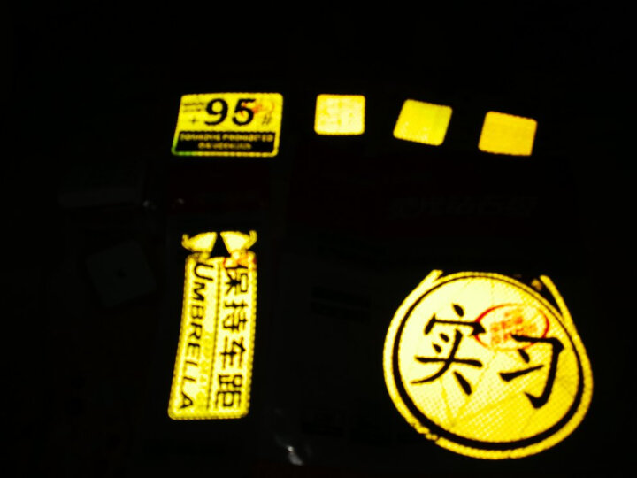 3M反光汽车加油贴纸 92 95 98号 柴油 油箱盖贴 创意个性车身装饰划痕遮挡贴膜 【95 方】荧光黄绿 晒单图