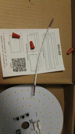 莱维(lionway) led吸顶灯改造灯板圆形吸顶灯改造灯芯节能灯灯管光源led灯板 25瓦环形 白光 晒单图