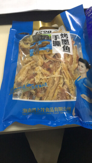 昌茂海南三亚特产手撕鱿鱼条180gX2包鱿鱼丝海鲜食品零食香辣 晒单图