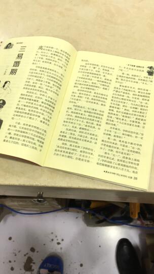 阳光姐姐嘉年华:拥抱幸福的小熊(新版) 晒单图