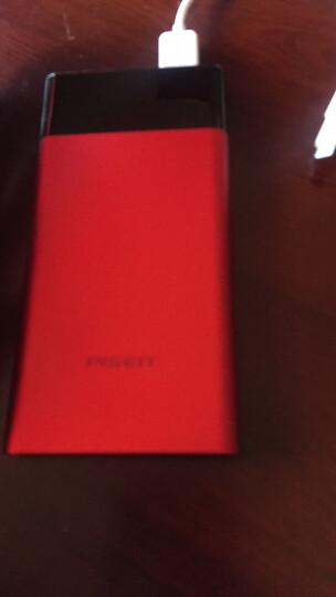 品胜(PISEN)LED薄彩2 10000毫安移动电源/充电宝 双输出 超薄小巧 易携带 白玉银 新年情人节生日礼物 晒单图