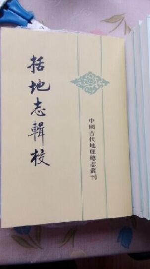 中国史学基本典籍丛刊:越绝书校释 晒单图