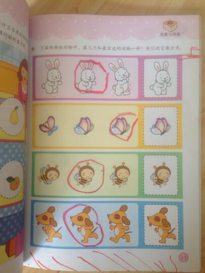 何秋光思维训练:儿童数学思维训练游戏(3-4岁,附活动贴纸) 晒单图