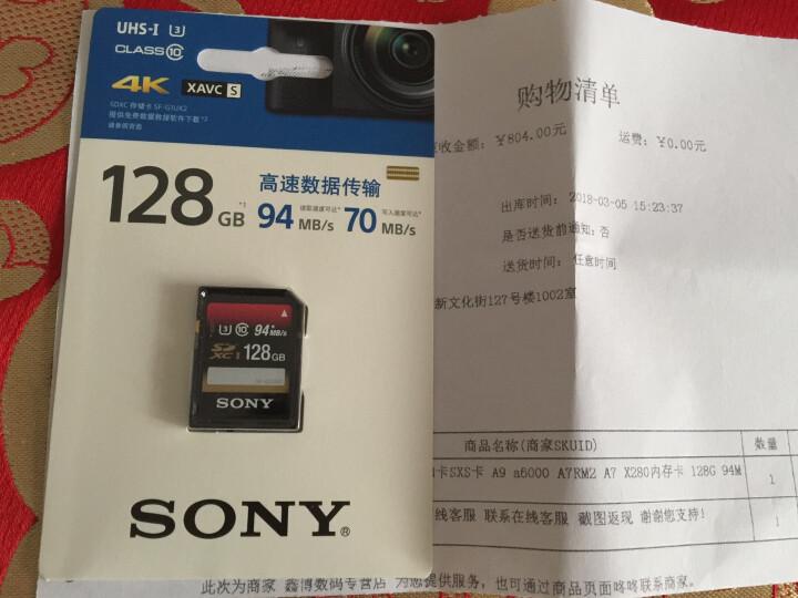 索尼(SONY) 高速sd卡 a6000微单 7R3 7RM3 RX100M3黑卡 索尼摄像机内存卡 128G 94MB/s SF-G1UX2 晒单图