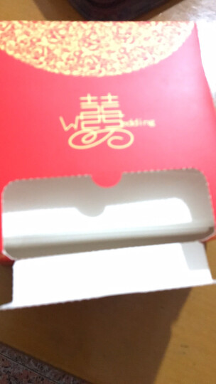 思泽 婚礼婚宴餐巾纸 结婚喜庆纸巾盒喜庆婚庆用品批发男方女方喜宴用的中式中国风 方形喜字款一盒 晒单图