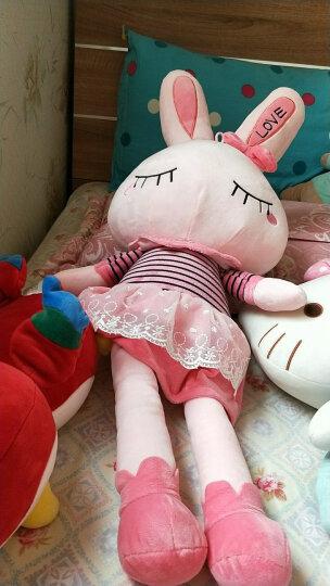爱满屋 毛绒玩具 可爱love眯眼兔抱枕 粉红色80厘米 晒单图