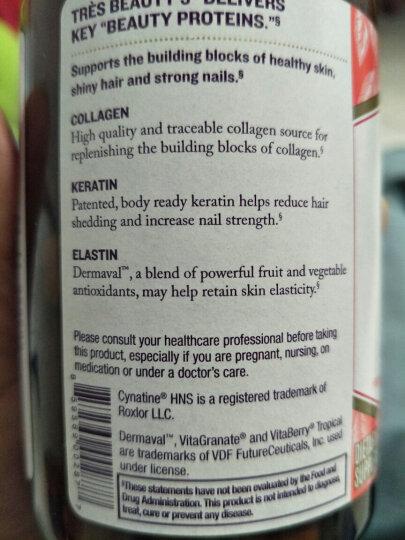 美国进口拉皮弹性修复型胶原蛋白口服超声刀可用美容养颜90粒 5瓶 晒单图