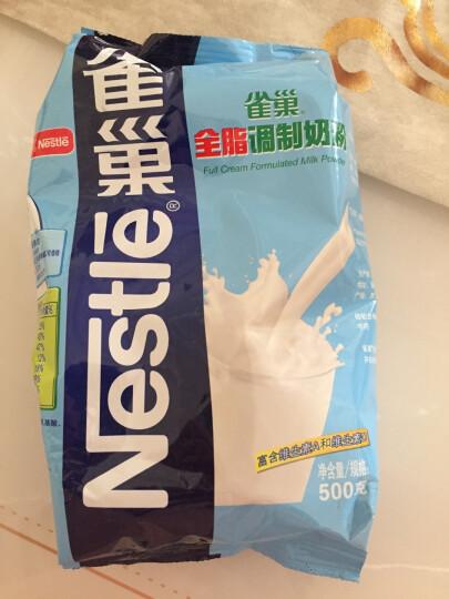 雀巢(Nestle)350g 鹰唛炼奶 早餐面包伴侣 蛋挞液 甜点奶茶 炼乳烘焙原料 罐装 晒单图