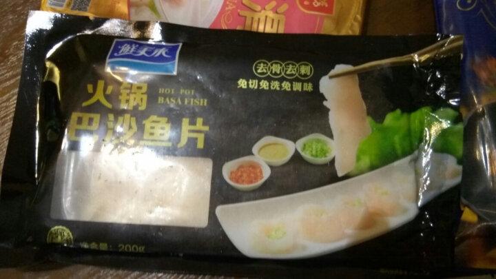 大成better me 懒人火锅鸡肉片 轻涮鸡扒一人食290g 火锅食材 鸡胸肉切片 涮火锅 健身减脂 晒单图
