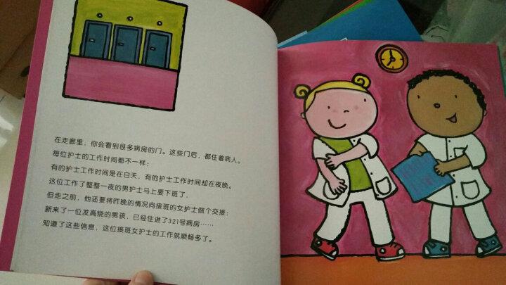 克莱维斯绘本 长大干什么 第二辑全10册幼儿理想体验书3-6岁儿童绘本幼儿职业规划绘本书 晒单图