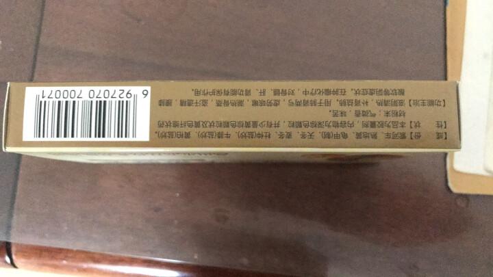 新安江 河车大造胶囊 0.35g*18粒 晒单图