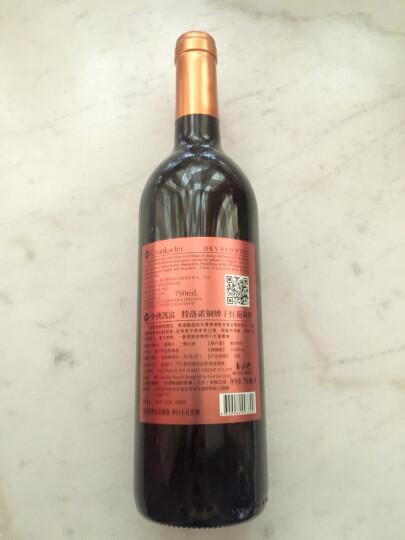 【铜牌买1瓶送1瓶】中澳凯富特洛诺澳洲原瓶进口酒庄 干红葡萄酒 西拉赤霞珠葡萄红酒 西拉/赤霞珠|星牌1瓶装 晒单图