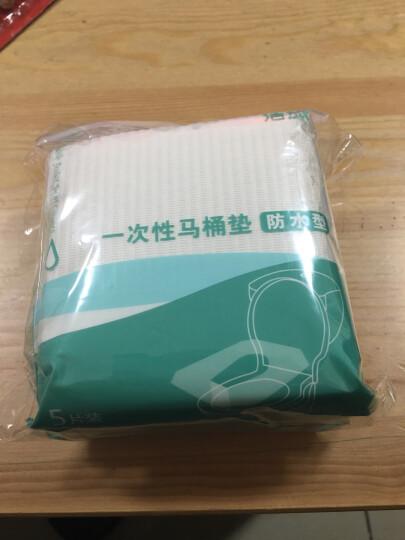 洁旅TY-21 一次性马桶垫(防水型)15片(3包*5片装)隔离水渍旅行出差孕产妇坐垫纸 晒单图