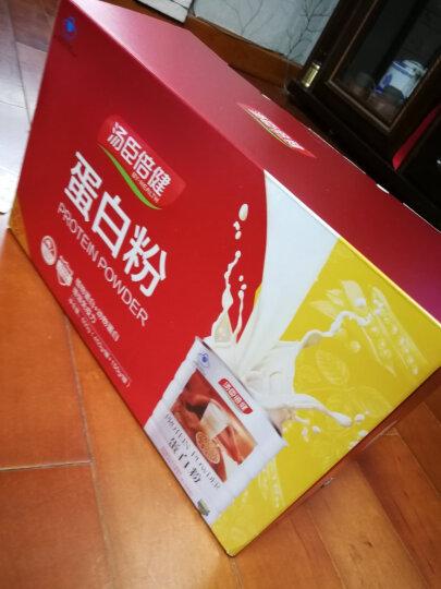 汤臣倍健 蛋白粉600g+摇摇杯 礼盒装 成人中老年孕妇增强免疫力营养保健品 晒单图