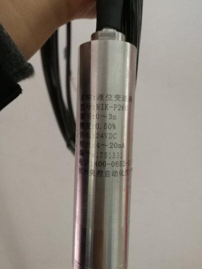美控 投入式液位计 全自动液位控制器4-20mA 水位计 水位传感器 水箱液位变送器 液位显示器 (3米量程)  送5米引线 晒单图