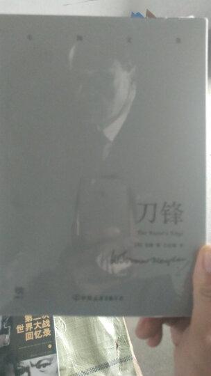 舌尖上的中国·第2季 晒单图