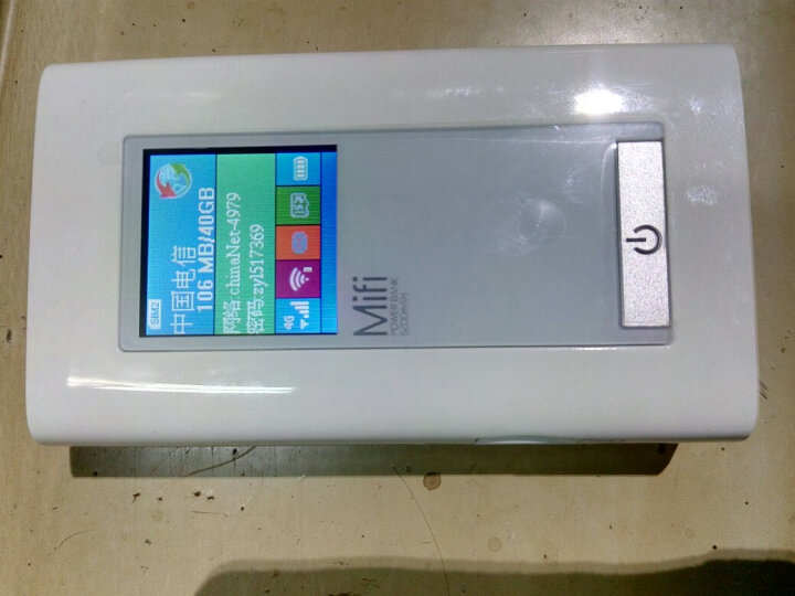 4G无线随身wifi三网通电信联通移动3G大容量5200毫安充电宝路由器便携式mifi LR511C带网口六模全网移动联通电信3G4g 晒单图